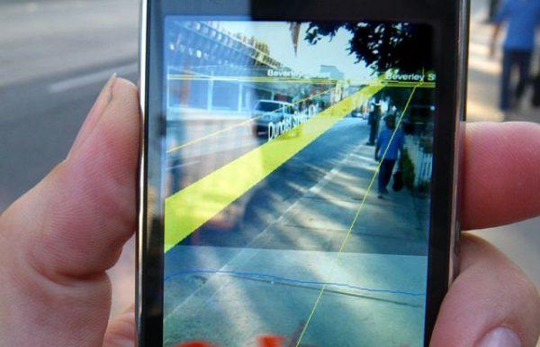 שימוש בטכנולוגיית מציאות מוגברת בענף המלונאות