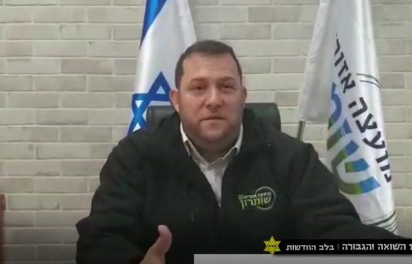 דגן: נאום נתניהו מסכן את מרבית שטחי יהודה ושומרון