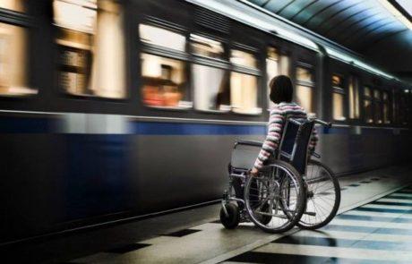 תחבורה ציבורית נגישה גם למוגבלי  ניידות