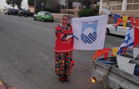 מתעדכנים עם גוונים: מה עושים באריאל בימי הקורונה?