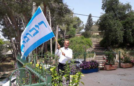 רגע לפני יום העצמאות: רשויות ביהודה ושומרון נצבעות בצבעי ריבונות
