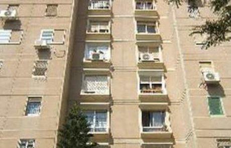משרד הביטחון מעמיד למכירה 20 דירות