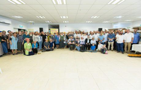 מרכז בריאות חדש לתושבי אריאל והסביבה