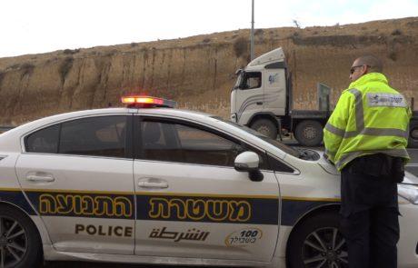 868 דוחות תנועה נרשמו במהלך השבוע האחרון בכבישי יהודה ושומרון