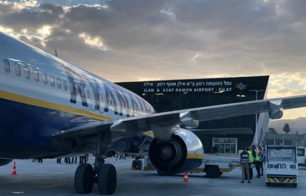 היסטוריה: נמל רמון בדרום נפתח לטיסות בינלאומיות