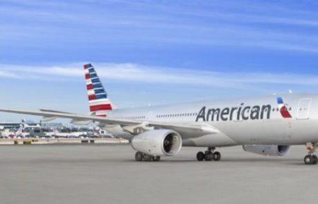 טיסה לניו יורק החל מ-934 דולר לאדם