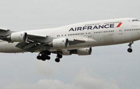 אייר פרנס נפרדת מהג'מבו 747