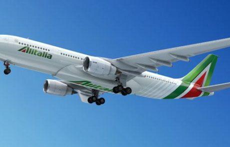 אליטליה תפעיל 33 טיסות שבועיות בין ישראל ואיטליה