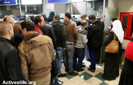 הרשות הפלסטינית עלולה לקרוס בכל רגע