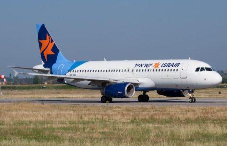 ישראייר תפעיל טיסות בינלאומיות משדה דב ללרנקה