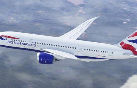 טיסה ישירה מלונדון לסן חוזה בעמק הסיליקון