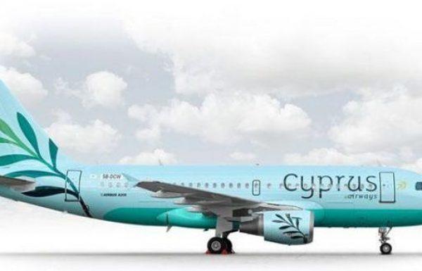 סייפרוס איירווייס תפעיל מהקיץ טיסות לאתונה