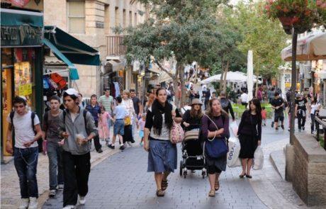 קורס שיווק בחינם לסוחרים במרכז ירושלים