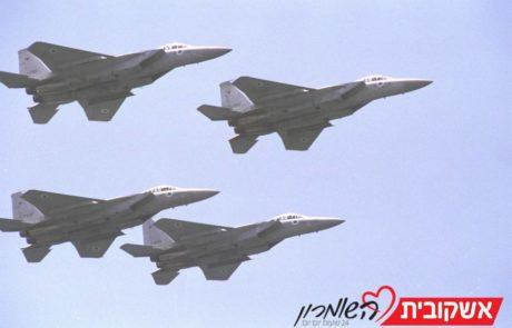 נחנך קו ייצור כנפי F-35 בתעשייה האווירית