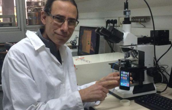 חוקרים ישראלים פיתחו פתרון חדשני למסכי העתיד
