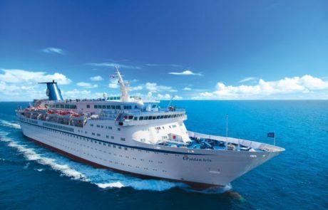 מנו ספנות: מכירה מוקדמת לעונת ההפלגות