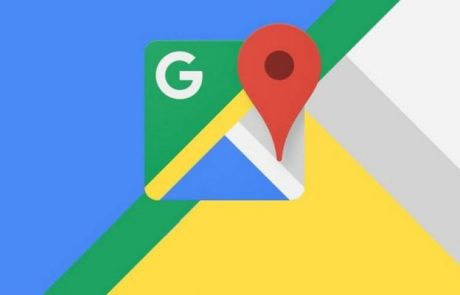 מפות גוגל חוגגת יום הולדת 15