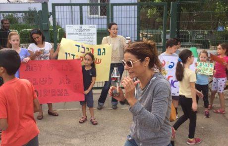 מחאת הסרדינים גם באריאל