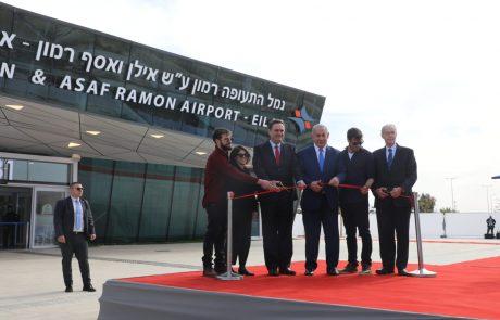 """נמל התעופה החדש """"רמון"""" : שער חדש למדינת ישראל"""