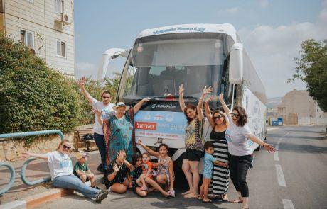 איילת שליסל: אוטובוס ציבורי לים בשבת מרגיש לי כמו סכין בבטן