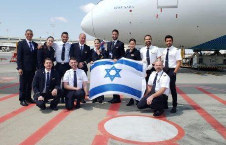טיסת החילוץ של אל על מקולומביה בדרך לארץ