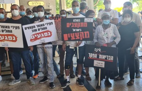 שביתת עובדי המנהל והמשק נכנסה ליומה השלישי