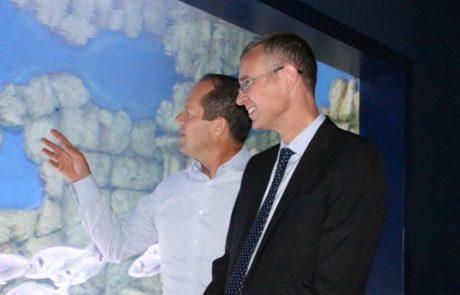 """הושק בגן התנ""""כי האקווריום הראשון מסוגו בישראל"""