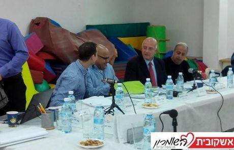 תקציב חדש באריאל 2014