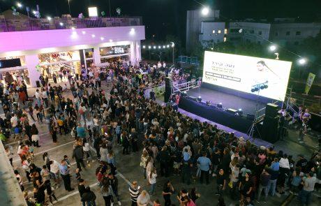 נועה קירל בהופעה בחגיגות פתיחת קניון אריאל סנטר