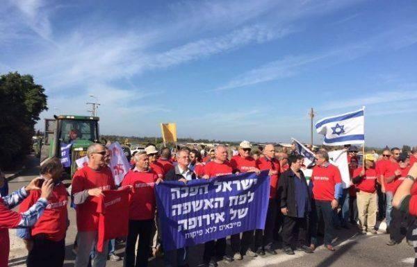 יותר מ-1,000 חקלאים הפגינו היום ברחבי המדינה