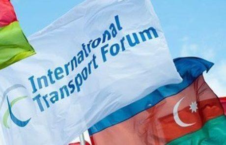 ישראל הצטרפה לפורום התחבורה הבינלאומי
