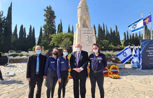 ישראל מציינת  מאה ואחת שנים לקרב תל חי