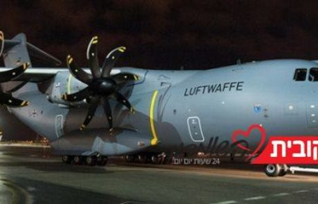 אלביט  תספק מערכות הגנה  לחיל האוויר הגרמני