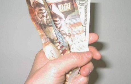 עוד 10 ימים לנוהל גילוי מרצון של רשות המסים