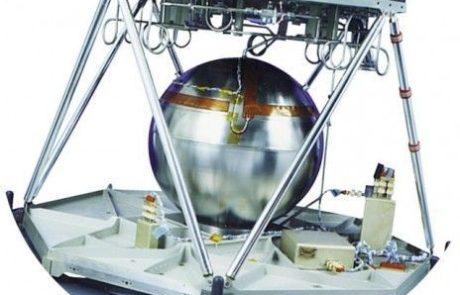רפאל מציגה מערכות להנעה בחלל ומיקרו לוויינים