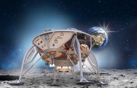חללית ישראלית אמורה לנחות על הירח ב-13 בפברואר