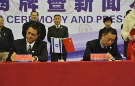 התעשייה האווירית מעמיקה פעילותה התעופתית אזרחית בסין
