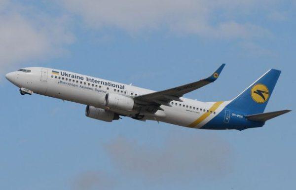 מטוס 737-800NG של יוקראין אינטרנשונל איירליינס התרסק באירן