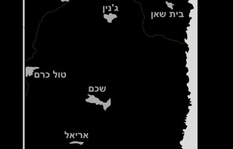 אישה נבחרה לראשות הכפר לובאן א רבייה