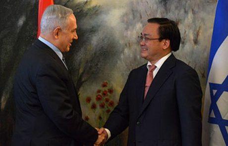 ישראל חתמה על הסכם דיאלוג מדיני עם וייטנאם