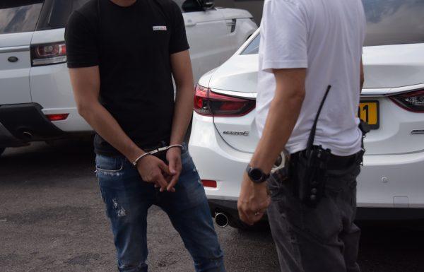 נעצרו ארבעה חשודים בהלבנת הון של מיליוני שקלים