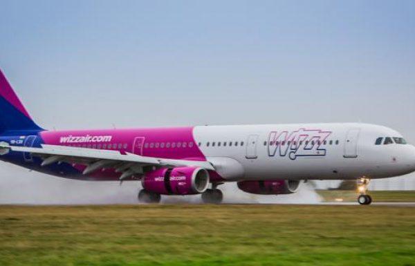 חברת WIZZ Air מקימה חברת בת באבו דאבי