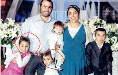 """הילדים ההרוגים בתאונה בשומרון: אורי ורואי ליפניק ז""""ל"""