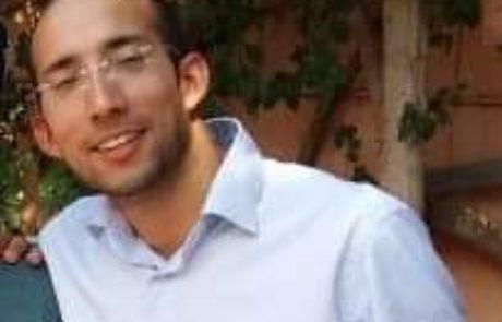 נתפס רוצחו של איתמר בן גל