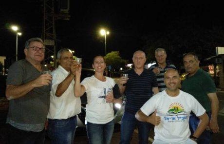 אבנר משרקי זכה במקום ראשון בבחירות בסניף הליכוד באריאל