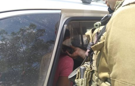 פלסטיני נתפס בצומת אריאל כשבידו סכין יפנית