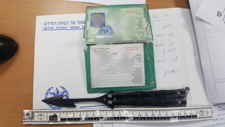 פלסטיני חמוש נעצר בעפולה