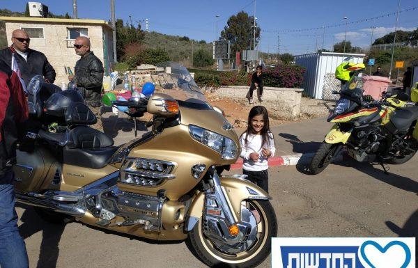 מרגש: עשרות אופנוענים הגיעו לאריאל בכדי לסייע לליאן בן אליעזר
