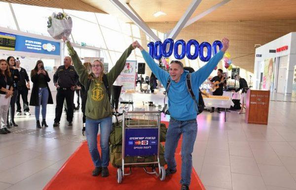 הנוסע המיליון נחת היום בנמל התעופה הבינלאומי רמון-אילת