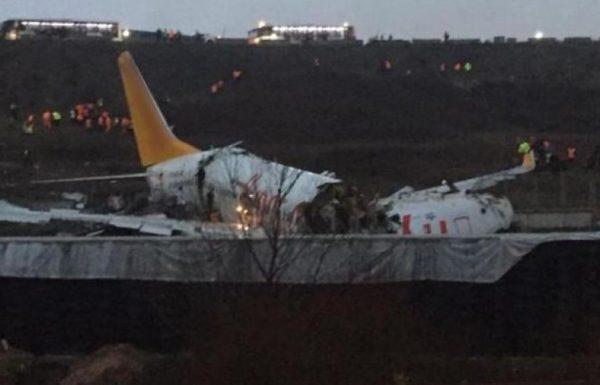 52 נוסעים נפצעו בהתרסקות מטוס פגאסוס באיסטנבול